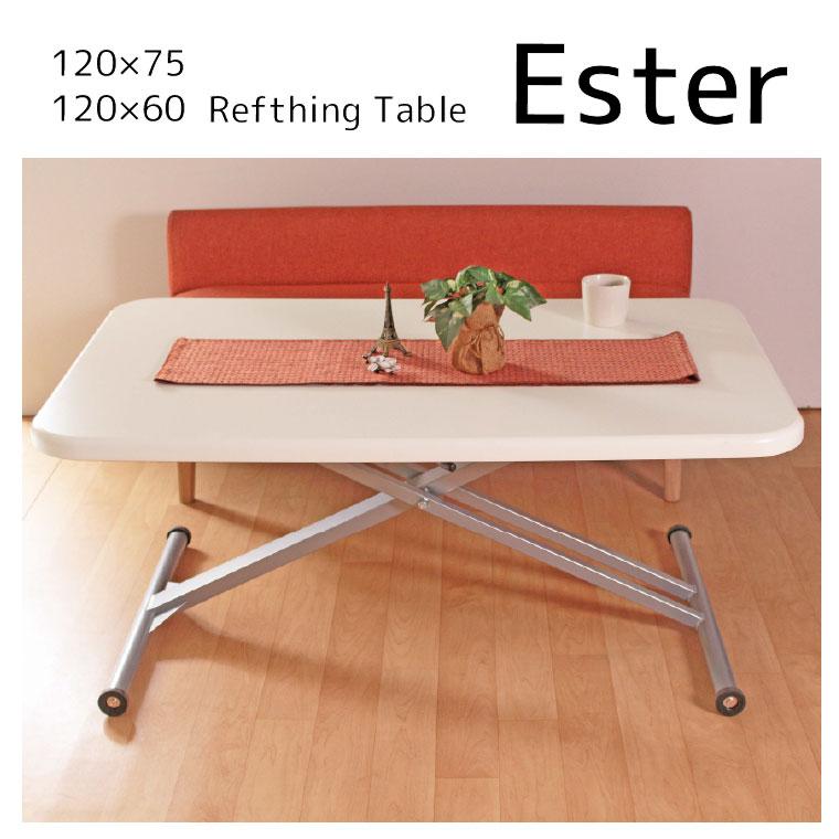 Ester 昇降式テーブル