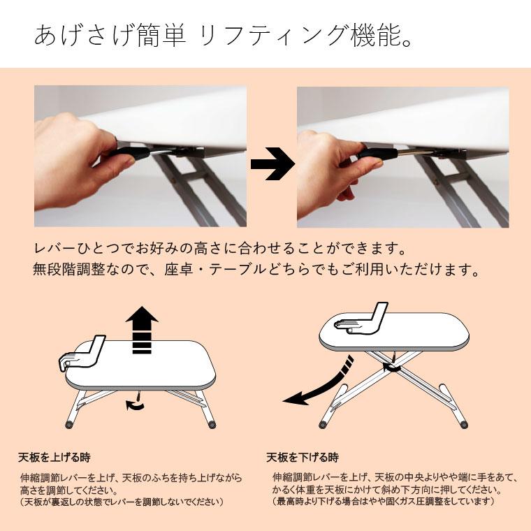 テーブルの上げ下げはレバー操作で簡単。無段階調整で用途に合った高さに